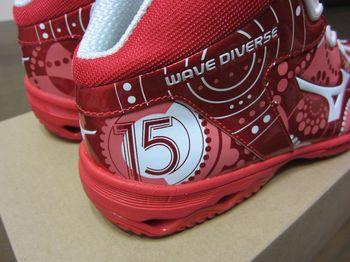 Shoes032.jpg