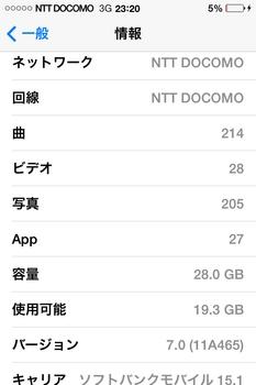 iPhone303.jpg