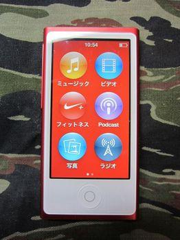 iPod_004.jpg