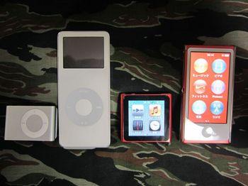 iPod_005.jpg